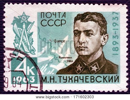 USSR - CIRCA 1963: Postage stamp printed in USSR with a portrait of M. N. Tukhachevsky (1893-1937), Soviet military commander, from the series