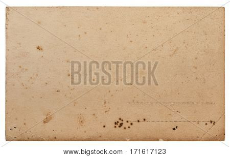 Old paper sheet. Aged blank postcard with edges isolated on white background