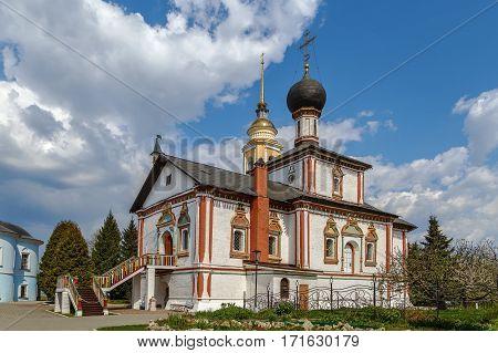 Holy Trinity New Golutvin convent in Kolomna Russia. Trinity Cathedral