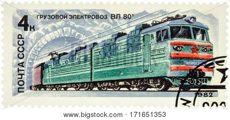 MOSCOW RUSSIA - February 12 2017: A stamp printed in USSR (Russia) shows Soviet electric locomotive VL80t series