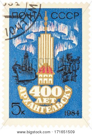 MOSCOW RUSSIA - February 14 2017: A stamp printed in USSR (Russia) shows view of Arkhangelsk city devoted to the 400th Anniversary of Arkhangelsk circa 1984