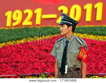 Beijing - July 3: A Soldier Stands Guard At The Entrance To The Tiananmen Square In Beijing, China O