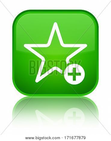 Add To Favorite Icon Shiny Green Square Button
