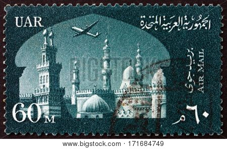 EGYPT - CIRCA 1959: a stamp printed in Egypt shows Al Azhar University a University in Cairo founded in 970 by the Fatimids as a Centre of Islamic Learning circa 1959