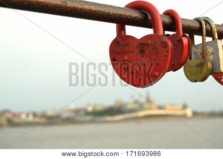 Locks in form of heart - symbol of love, near Wedding palace  in Kazan, Russia: 09 of May 2015