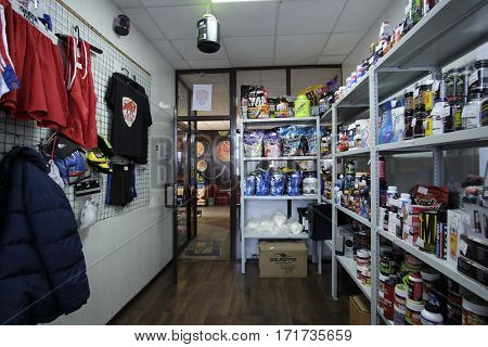Kashira, Russia - February, 6, 2017: interior of a sport food shop in a sport club in Kashira, Russia