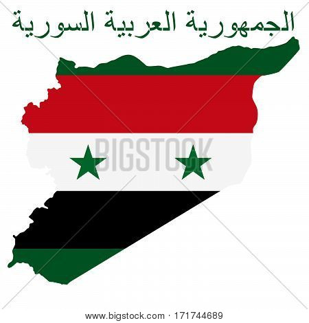 Flag on a background map of the Syrian Arab Republic. The inscription in Arabic means Syrian Arab Republic. The illustration on a white background.