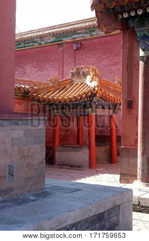 BEIJING - FEBRUARY 23: Imperial palace Forbidden City, Beijing, China, February 23, 2016.