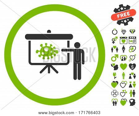 Bacteria Lecture icon with bonus valentine pictograph collection. Vector illustration style is flat iconic eco green and gray symbols on white background.