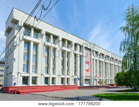 GOMEL BELARUS - MAY 1 2016: Building of Gomel regional association of trade unions (Trade Union House) 29 Sovetskaya Street