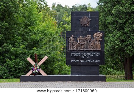 Memorial complex dedicated to the defenders of the fatherland who died during the Great Patriotic War in Russia. Moscow region, city Balashikha, Russia.