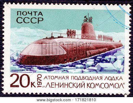 USSR - CIRCA 1970: Postage stamp printed in USSR  with a picture of a nuclear submarine
