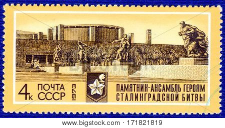 USSR - CIRCA 1973: Postage stamp printed in USSR  with a picture of a avenue Heroes, from the series