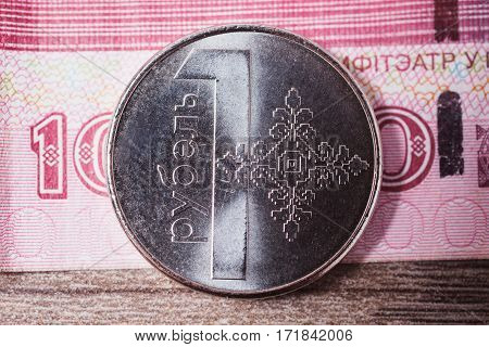 Old and new belarusian money. The course of the Belarusian money currency devaluation