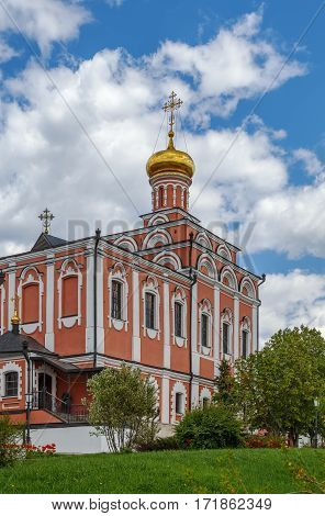 Apostle John monastery near Ryazan Russia. Church of the Apostle John