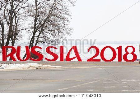 Inscription Russia 2018