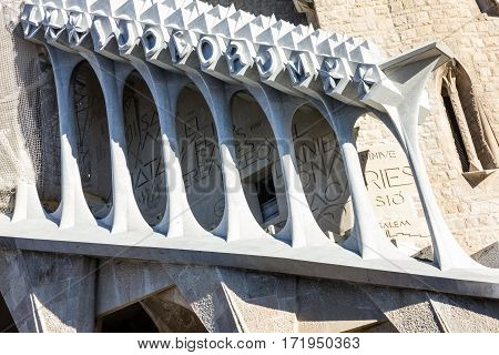 Barcelona, Spain - Jan 8, 2017: Fragment of Sagrada Familia church