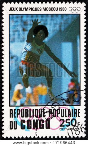 CONGO - CIRCA 1980: a stamp printed in Congo shows Long jump 22nd Summer Olympic games Moscow circa 1980