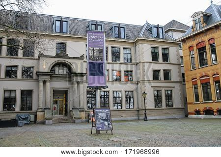 Utrecht the Netherlands - February 13 2016: Utrecht Archive and House of Performance in city centre (Hamburgerstraat)