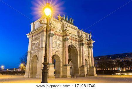 Triumphal Arch (de Triomphe du Carrousel) Tuleries garden Paris France.