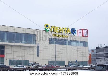 MOSCOW - February 29 2017: Lenta Hypermarket. Lenta is one of the largest retail chains in Russia and the country's second largest hypermarket chain. The company was founded in 1993 in St. Petersburg