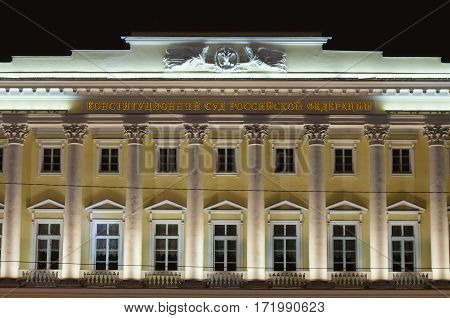 St. Petersburg By Night. The building Of The Constitutional Court Of The Russian Federation