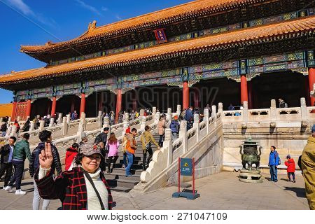 Beijing/china - 25 February 2017: Unacquainted Chinese People Or Touristin Come To Visit Forbidden P