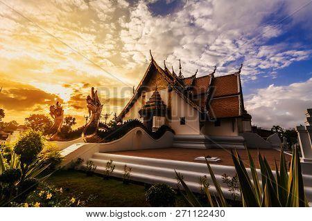 Buddhist Temple Of Wat Phumin In Nan, Thailand .