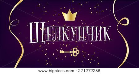 Holiday Card With Crown, Key And Golden Confetti On Violet Background. Ballet Ticket. Translated Fro