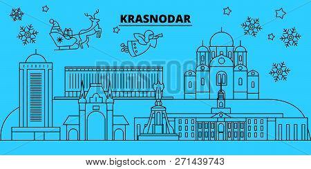 Russia Krasnodar Vector Photo Free Trial Bigstock