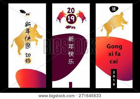 Gong Xi Fa Cai Mean Wishing You Prosperity, Wealth. Silhouette P