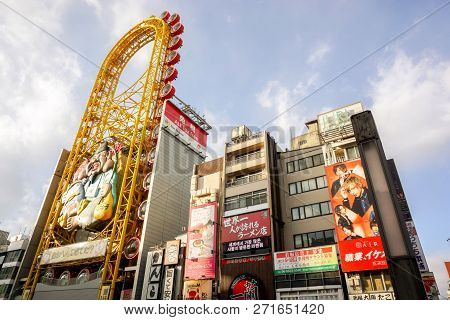 Osaka, Japan, February 16 2018 : Don Quijote Store. The Japanese Supermarket That Sell More Cheap Of