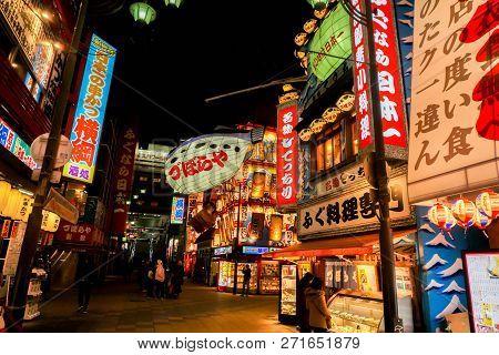 Osaka, Japan, February 19, 2018 :  Japanese Restaurant Signs In Puffer Fish Paper Lantern Shape And