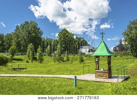 The Holy Spring Of St. Pachomius Nerekhtsky In The Village Of Trinity.
