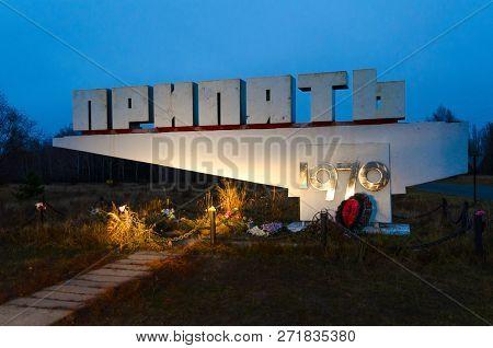 Pripyat, Ukraine - November 11, 2018: Welcome Sign At Entrance To Abandoned Town Of Pripyat, Chernob