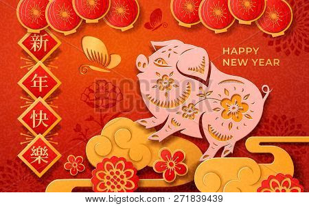 Card Design For Cny Or 2019 Chinese New Year With Pig Zodiac Sign. Paper Cut For Spring Festival Wit