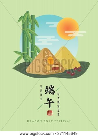 Chinese Rice Dumplings With Bamboo Leaf & Summer Landscape. (translation: The Aroma Of Rice Dumpling
