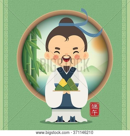 Qu Yuan Was Remembered In Connection To The Supposed Origin Of The Dragon Boat Or Duan Wu Festival.