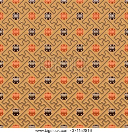 Retro Vintage Chinese Traditional Pattern Seamless Background Spiral Cross Tracery Frame Line