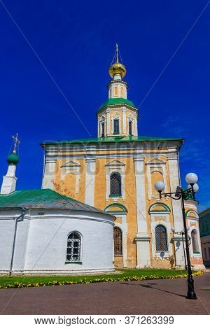 Church Of St. George In Vladimir, Russia. Golden Ring Of Russia.