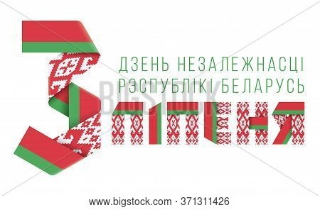 July 3, Belarus Independence Day. Text Made Of Folded Ribbons With Belorussian Flag Elements. Beloru