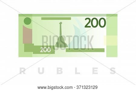 Ruble Money, New Russian 200 Rubles Paper Banknote