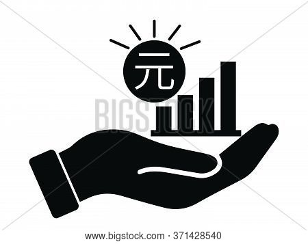 Hand Out Cny Chinese Yuan Renminbi Growth Bar Chart. Black Illustration Isolated On A White Backgrou