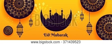 Traditional Eid Festival Decorative Islamic Banner Design