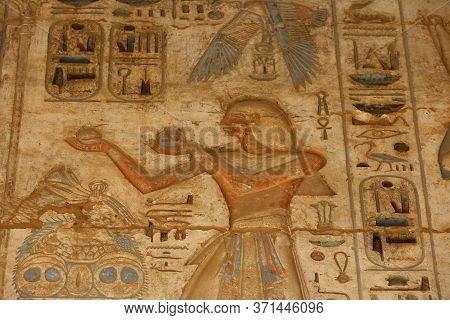 Luxor / Egypt - 28 Feb 2017: The Temple Of Medinet Habu In Luxor, Egypt