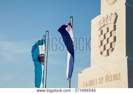 Vukovar, Croatia - May 11, 2018: Croatian Coat Of Arms, Called Grb Republike Hrvatske, With A Mentio