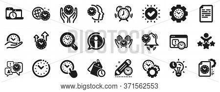 Alarm Clock, Timer Plan And Project Deadline Signs. Time Management Icons. Countdown Clock, Time Log