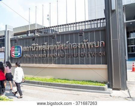 Royal Thai Army Radio And Television Bangkok Thailand-14 November 2018:it Is The Second Television S