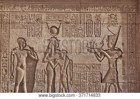 Dendera / Egypt - 02 Mar 2017: Ancient Temple Hathor In Dendera, Egypt