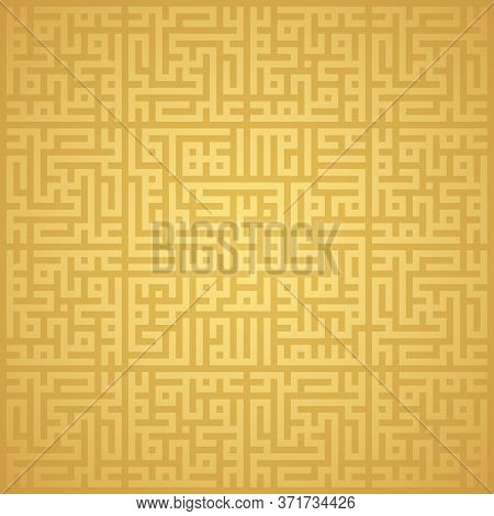 Arabic Sacred Calligraphy, Geometric Kufi. Vector Set Of Square Lettering, Translated As Muhammad, A